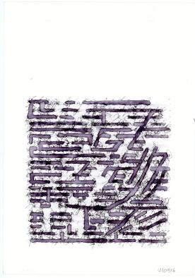 Labyrinthe1, Corinne Douarre